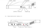 PSIVS4000-111正弦波逆变电源说明书