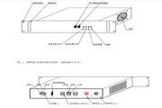 PSIVS2000-111正弦波逆变电源说明书