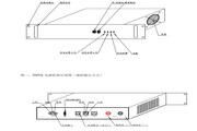 PSIVS1000-211正弦波逆变电源说明书