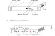 PSIVS6000-248正弦波逆变电源说明书