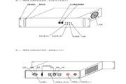 PSIVS6000-148正弦波逆变电源说明书