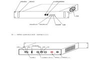 PSIVS5000-248正弦波逆变电源说明书