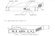 PSIVS4000-248正弦波逆变电源说明书