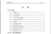西驰4T0150G/P/Z型变频器说明书