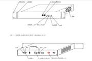 PSIVS3000-148正弦波逆变电源说明书