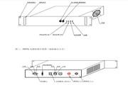 PSIVS2000-148正弦波逆变电源说明书