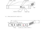 PSIVS1000-148正弦波逆变电源说明书