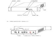 PSIVS500-148正弦波逆变电源说明书