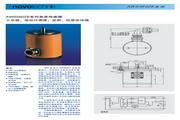 novotechnik AWS360ZE-10型角度传感器 说明书