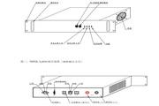 PSIVS3000-124正弦波逆变电源说明书