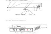 PSIVS2000-124正弦波逆变电源说明书