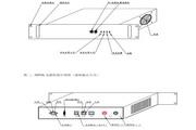 PSIVS1000-224正弦波逆变电源说明书