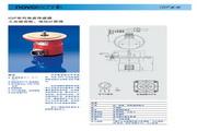 novotechnik IGP5P6501 A502型角度传感器 说明书