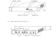 PSIVS1000-112正弦波逆变电源说明书