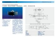 novotechnik IPE6501 S0055型角度传感器 说明书