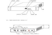 PSIVS500-112正弦波逆变电源说明书