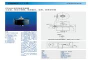 novotechnik IPS6501 A502型角度传感器 说明书