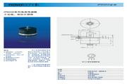 novotechnik IP6501 G252型角度传感器 说明书