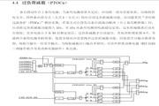 DSI 5161备用电源自投装置使用说明书
