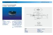 novotechnik IP6501 A502型角度传感器 说明书