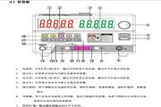 英特罗克可编程直流电源IPD-3012SLU说明书