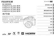 富士FinePix SL280数码相机 使用说明书