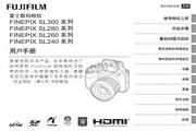 富士FinePix SL300数码相机 使用说明书