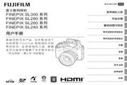 富士FinePix SL245数码相机 使用说明书