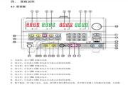 英特罗克可编程直流电源IPD-3303SLU说明书