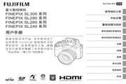 富士FinePix SL305数码相机 使用说明书