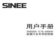 正弦电气EM330A-185-3A变频器用户手册