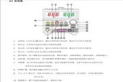 英特罗克IPD-3003LU可编程直流电源说明书
