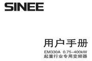 正弦电气EM330A-132-3A变频器用户手册