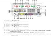英特罗克可编程直流电源IPD-3305LU说明书