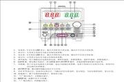 英特罗克IPD-3005LU可编程直流电源说明书