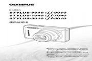 OLYMPUS 数码照相机STYLUS-7040 使用说明书