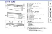 SONY DSC-TX1数码相机 使用手册