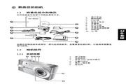 BENQ DC-E720数码相机 用户手册