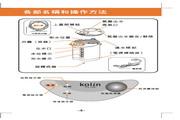 歌林 PJ-145型电动热水瓶 使用说明书