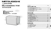 三菱 MJ-E90BX型除湿机 使用说明书