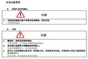 正弦电气EM300A-280-3A全能矢量控制变频器说明书
