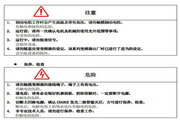 正弦电气EM300A-185-3A全能矢量控制变频器说明书