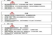 正弦电气EM300A-090-3A全能矢量控制变频器说明书