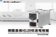 德国HELLER KE08TF叶片式电暖炉 说明书
