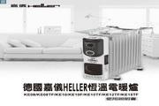 德国HELLER KE10叶片式电暖炉 说明书