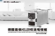德国HELLER KE10F叶片式电暖炉 说明书