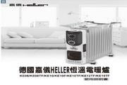 德国HELLER KE10TF叶片式电暖炉 说明书