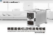 德国HELLER KE15TF叶片式电暖炉 说明书