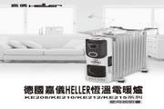 德国HELLER KE212F叶片式电暖炉 说明书