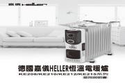 德国HELLER KE212TF叶片式电暖炉 说明书